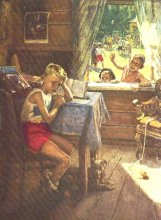 Людина читаюча