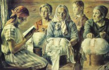 Калязинские кружевницы (1928 г.)