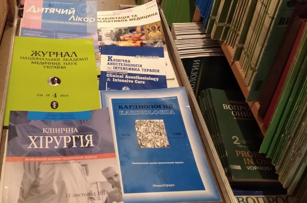 Фонд медичної періодики відкритий до читання