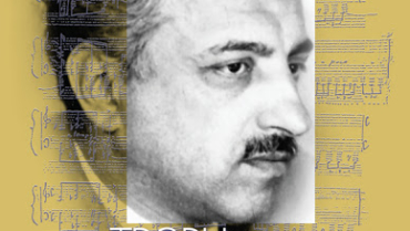 Нотні видання: із фондів Запорізької ОУНБ