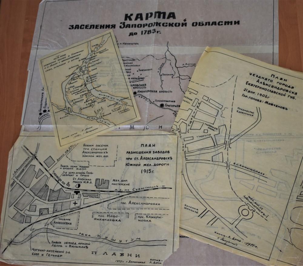 До  Всеукраїнського дня краєзнавства