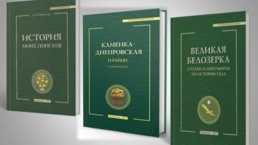 Історія пошуків: Андрій Новіков