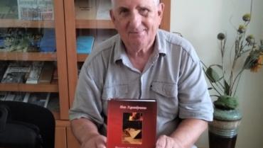 Дарунок бібліотеці від Івана Кушніренка